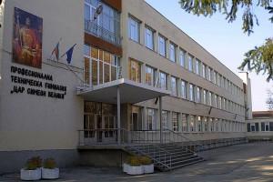 Berufsschule Targoviste