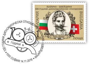 Briefmarke Louis Eyer